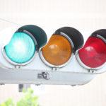 信号機の色が青・黄・赤になった理由って何?